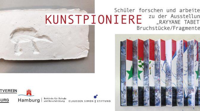 Kunstpioniere – Einladung zur Ausstellung am 9.2.18 um 17 Uhr